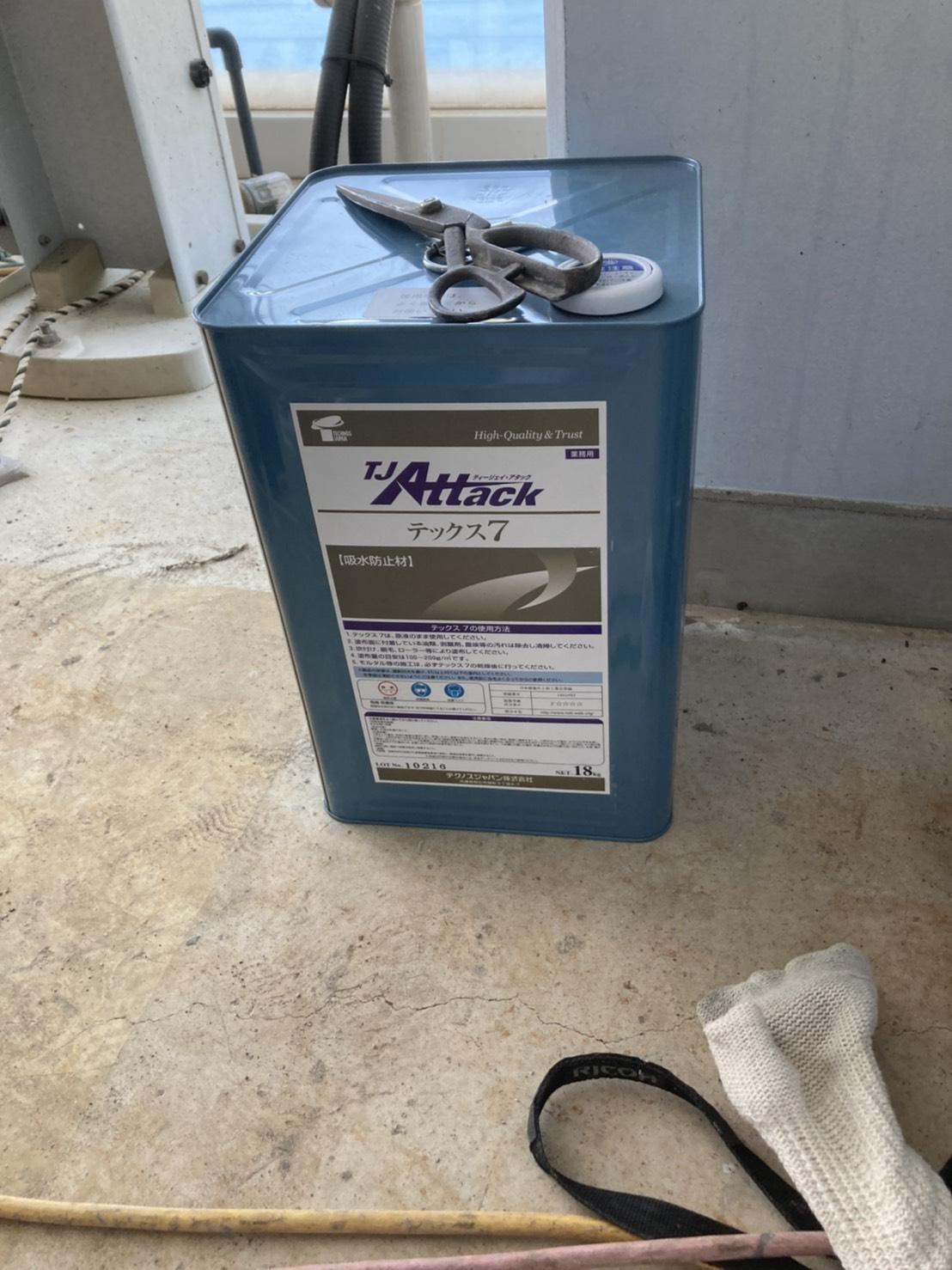 【壁の補修】下水処理場の浄化槽の劣化した壁